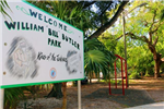 Welcome to William Bill Butler Park